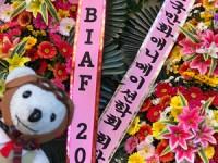 Raimundo Hollywood: Ovedito celebra el 20 aniversario de BIAF