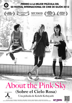 about-pink-sky-cartel