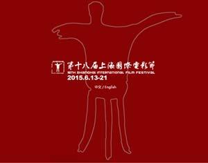 festival-de-shangai-2015-h