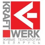 Ymagis refuerza sus actividades en Europa del Este con la compra de la compañía bielorrusa Kraftwerk