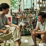 'Lo tuyo y tú' – estreno en cines 12 de abril