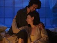 'Viaje a Nara (Vision)'  – estreno en cines 28 de diciembre