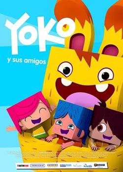 yoko-y-sus-amigos-cartel