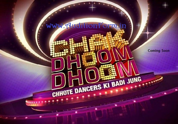 Chak Dhoom Dhoom 2017 Auditions and Online Registration Details