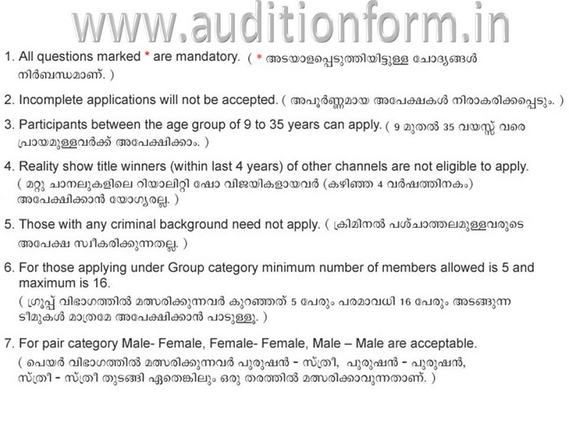 D3 Season 3 Auditions and Online Registration Terms & Conditions