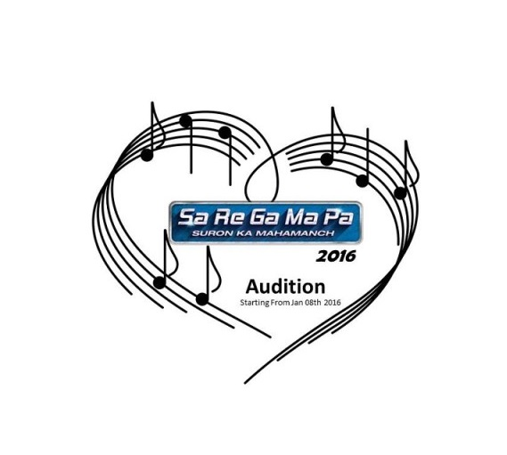 Sa Re Ga Ma Pa 2016 Online Registration and Audition