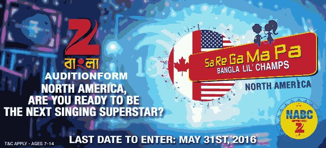 ZEE Bangla's Sa Re Ga Ma Pa Bangla Lil Champs North America Audition Details