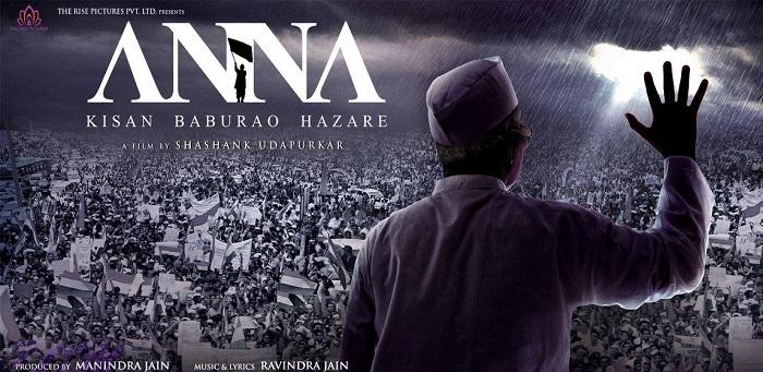 Movie Poster Design Contest - Anna: Kisan Baburao Hazare Film