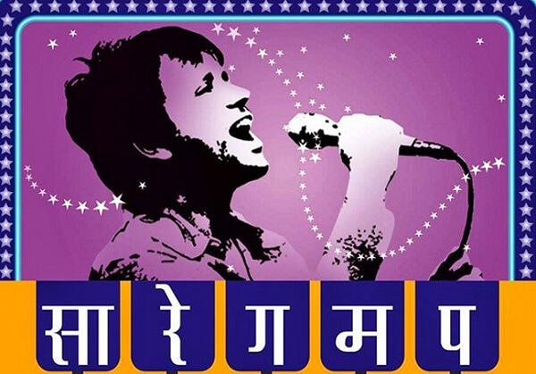 Zee Marathi Sa Re Ga Ma Pa 2017 Auditions