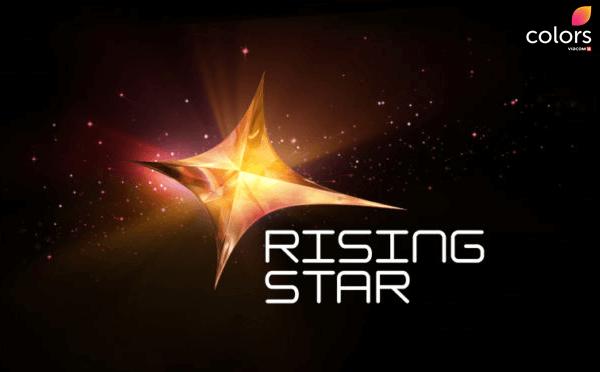 Rising Star India Winner Name, Photo, Prizes