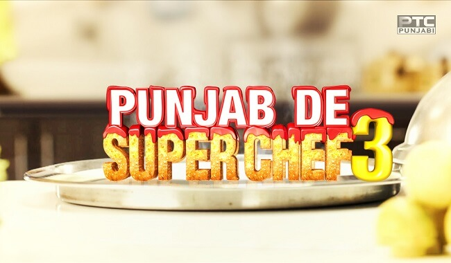 Punjab De Superchef Season 3 2018 Judge
