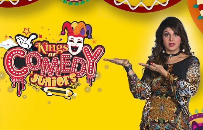 Kings Of Comedy Juniors winners