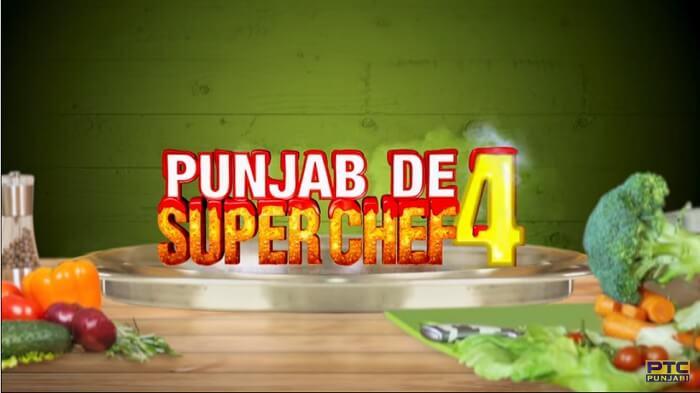 Punjab De Superchef Season 4 Auditions & Registration