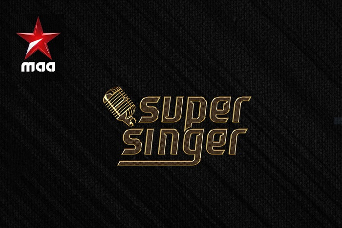 Star Maa Super Singer 2019 Audition and Registration / Entery Form