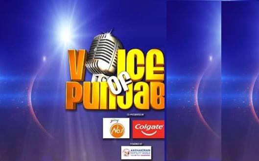 Voice of Punjab Season 10 Audition 2019 and Registration on PTC Punjabi