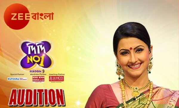 Didi No 1 Season 9 Auditions 2021 and Registration start on Zee Bangla