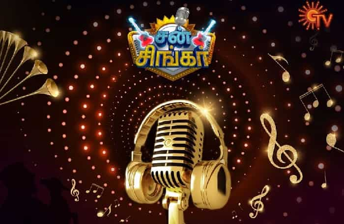 Sun Singer Season 8 Auditions 2019 and Registration Form on Sun TV