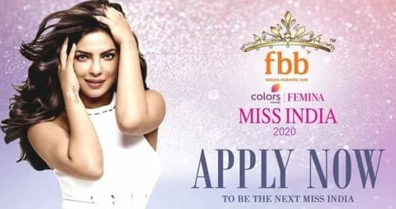 Miss India 2020 Auditions Date, Venue & Online Registration / Entry Form