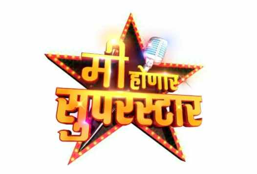 Mi Honar Superstar 2020 Auditions and Registration on Star Pravah