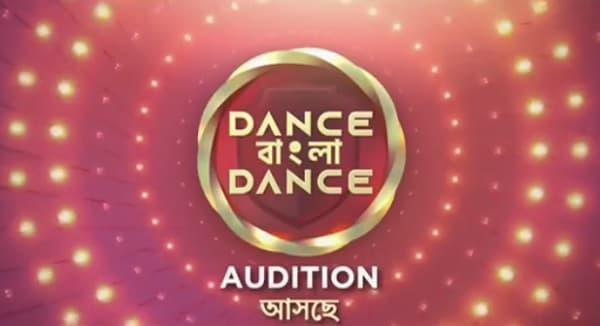 Dance Bangla Dance 2020 Auditions and Registration Form on Zee Bangla