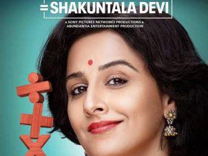 Shakuntala Devi Release Date, Cast, Watch Trailer on Amazon PrimeVideo