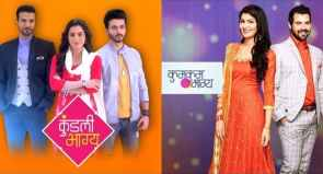 Zee TV Kundali Bhagya New Epidoes from 15th July, Kumkum Bhagya