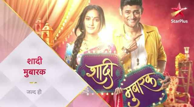 Anupama and Taare Zameen Par Star Plus Upcoming TV Show – AuditionForm