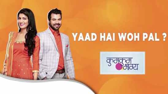 Zee TV Serials New Episodes from 13 July, Check Schedule of all show's