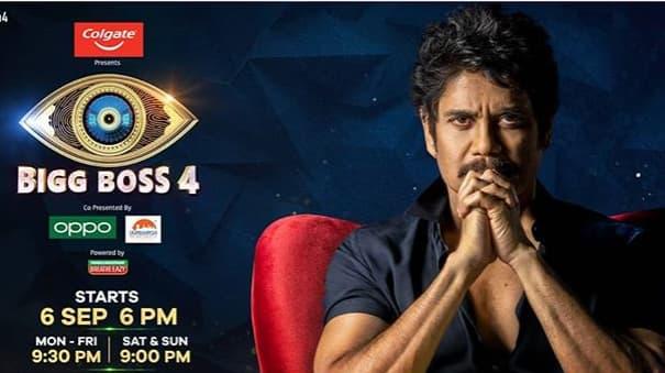 Bigg Boss Telugu Season 4 Final Contestants Name list Confirmed