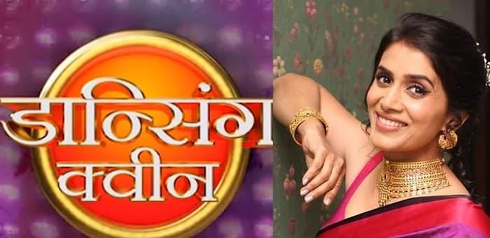 Dancing Queen Judges 2020: Sonali Kulkarni To Judge Zee Marathi Show