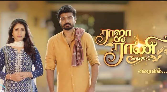 Raja Rani Season 2 Start Date, Cast, Story, Promo, Vijay TV Time Table