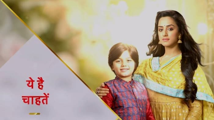 Yeh Hai Chahatein is going to have major drama in upcoming episodes