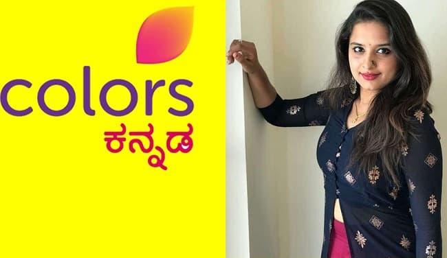 Colors Kannada Hoo Male Start Date, Cast, Schedule 2020, Trailer