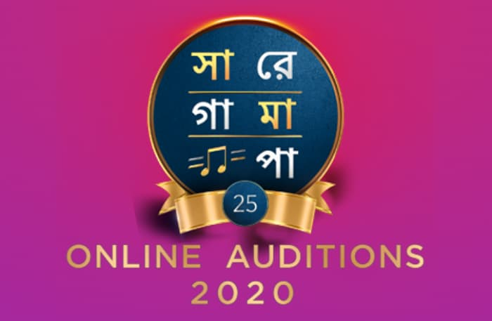 Zee Bangla Sa Re Ga Ma Pa 2020 How to Give Auditions Online at Home?