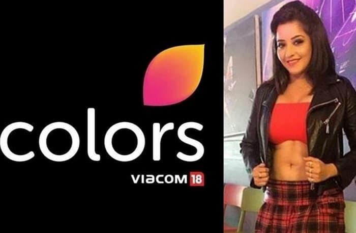 Namak Ishq Ka Start Date, Timing, Cast, Promo, Colors TV Schedule 2020
