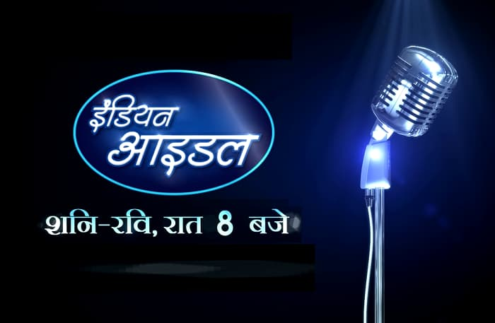 Indian Idol Season 12 Schedule and Repeat Telecast Timing Details
