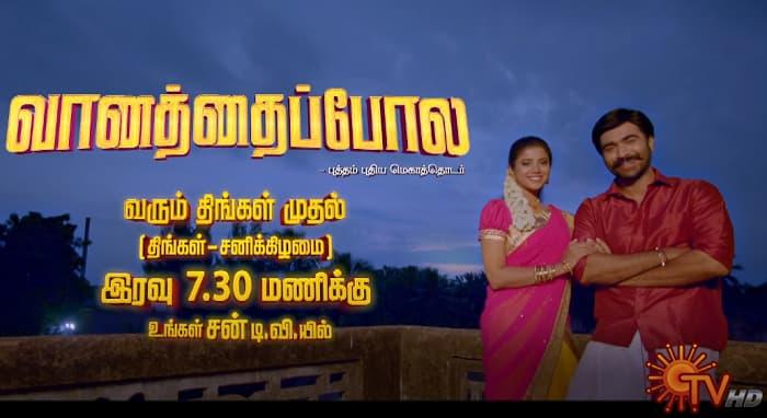 Sun TV Vanathai Pola Start Date, Time, Cast, Promo, Schedule 2020