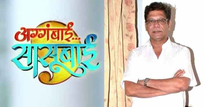 Veteran actor Mohan Joshi To Play Ajoba in Agga Bai Sasubai – AuditionForm