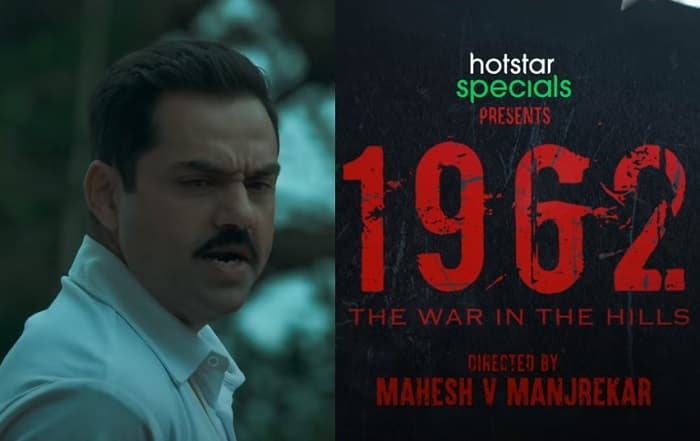 1962 The Wars In The Hills Cast, Release Date, Hotstar Specials Series