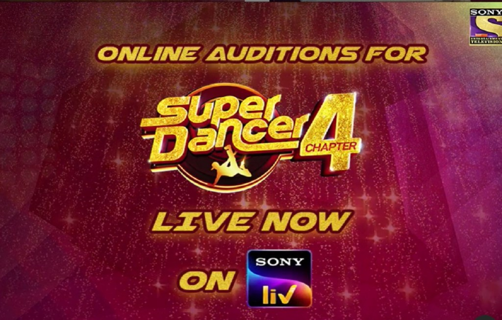 Super Dancer 4 Issue While Uploading Audition Video Solved :)