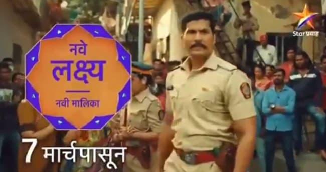 Nave Lakshya Start Date, Timing, Cast Name, Start Pravah Schedule 2021