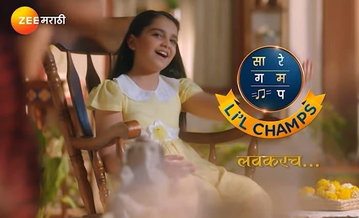 Sa Re Ga Ma Pa Lil Champs Marathi 2021 Start Date, Host, Judges Name