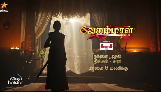 Vijay TV Velammal Start Date, Timing, Cast, Watch Online on Hotstar