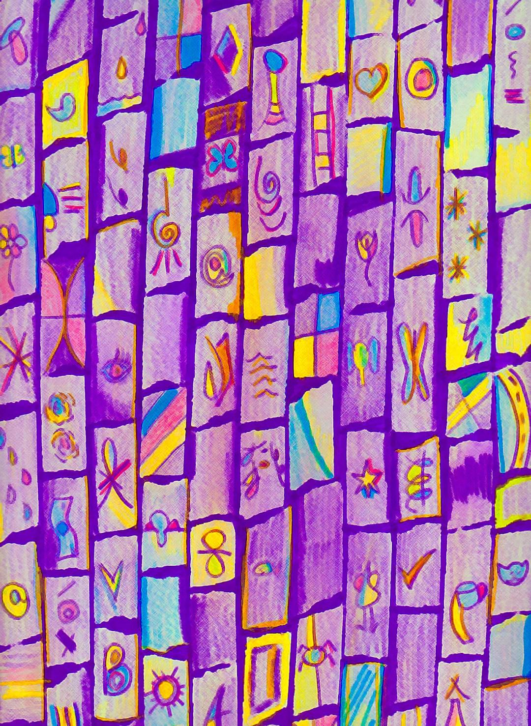Sharp Purple Bricks, abstract art by Audra Arr.