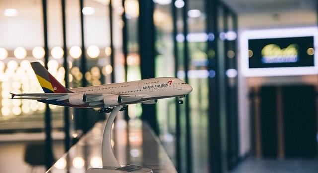 Asiana Club - Mit Asiana Airlines zum Star Alliance Gold Status