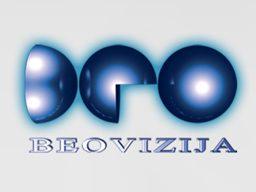 Perlen der Vorentscheidung: die serbische Strickliesel