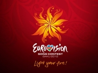 Eurovision Song Contest 2012 Logo