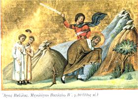 Αποτέλεσμα εικόνας για αγιος βαβυλας