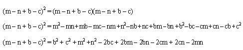 Cuadrado de un polinomio