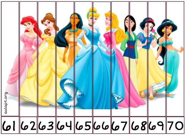puzzle <a class=
